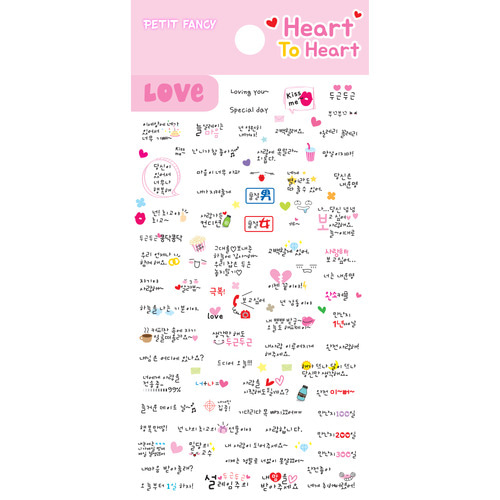 DA5366 Heart To Heart (Love Story)